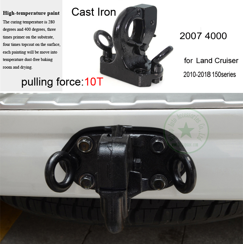 fit for Land Cruiser Prado 150 series 2700 4000 trailer hook hitch tow bar,2010-2017,quality guarantee,pulling force 10T or 12T
