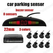 ЖК-дисплей Дисплей 22 мм звуковая сигнализация Индикатор 3 вида цветов парковка Сенсор 8 Датчики обратный радар парктроник Системы