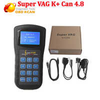 Super fashionable and lowest price super vag k can 4.8 commander with good functions Fast shipping