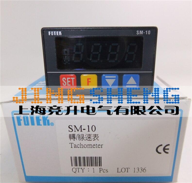 SM-10 FOTEK Multi-function Tachometer Line Speed Meter New Original Genuine SM-10 FOTEK Multi-function Tachometer Line Speed Meter New Original Genuine