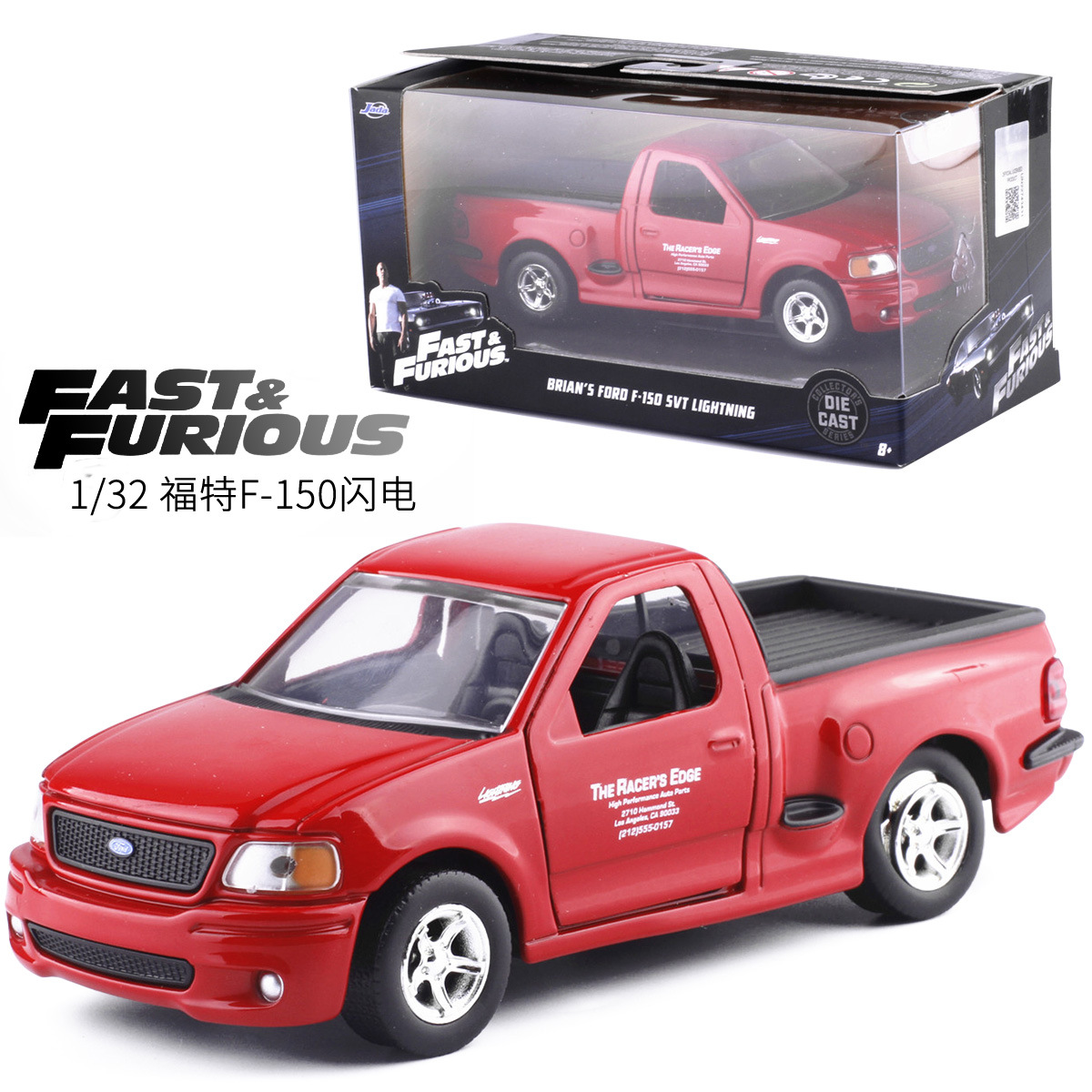 Jada1:32 Fast And Furious Alloy Car Ford F-150 SVT 1999 Metal Diecast Classical Truck Model Toy Collection Toy For Children Gift