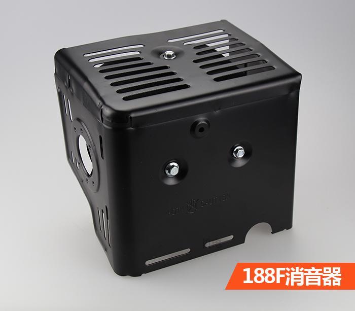 Livraison gratuite silencieux moteur à essence 188 11hp 13hp costume pour kama kipor et toute la marque chinoise