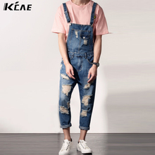 Free shipping Mens Casual Denim Jumpsuit Mens Jeans Overalls Ripped Vintage Bib Pants Male suspenders jeans 9