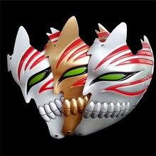 Anime Bleach Half Face Mask