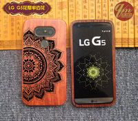 For LG G5 0613