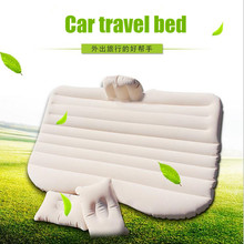 Car Accessories Car travel bed Auto air inflation bed for travel Flocking cloth travel bed