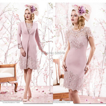 YNQNFS MD12 Elegant Vintage Sheath Mother of the Bride/Groom Dresses with Jacket Outfit Pink