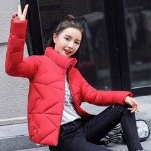 gratuito coat en disfruta Compra red del envío y short Ov8Eqw0
