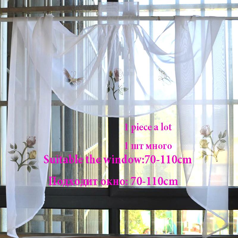 diseo de moda medio corto coreano cocina cortina de caf bordado romana americana cortina de la