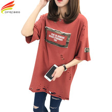 Harajuku Women T shirt Summer 2017 Cotton Casual Short Sleeve T-shirts Letter Patch Hollow Out Tee Shirt Femme Red Big Size Tops