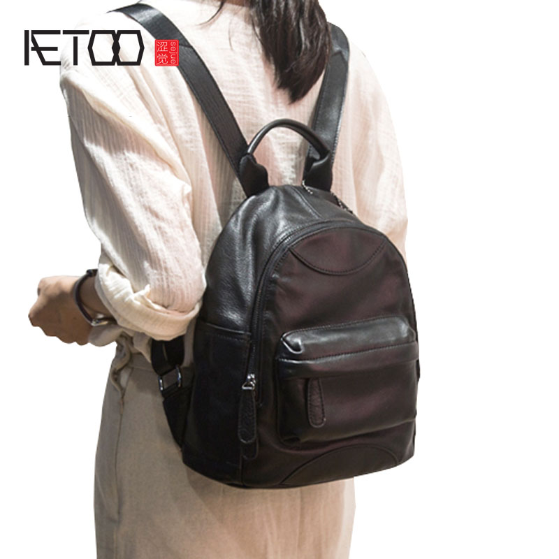 AETOO Backpack women leather new leather soft leather Korean wild fashion ladies backpack casual bag backpack women new backpack girl korean fashion oxford cloth soft leather back black bags