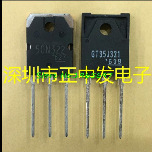 10pcs/lot ( 5pcs GT35J321 + 5pcs GT50N322 ) 50N322 50N321 TO-3P New Original In Stock