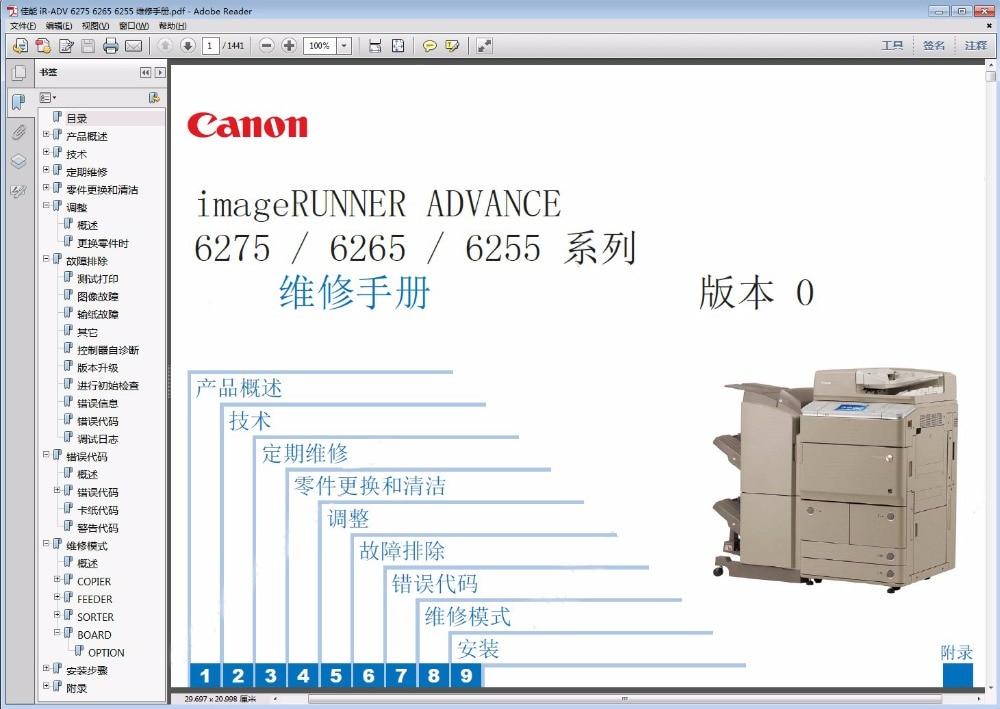 New canon fb1-8581-000 manual feed pickup roller ~ iradv c5045.