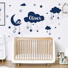 YOYOYU Wall Decal Personalised Name Baby Sticker Cartoon Kids Room Clouds Stars Moon Bird  Pattern Removable Decor DIYZW299