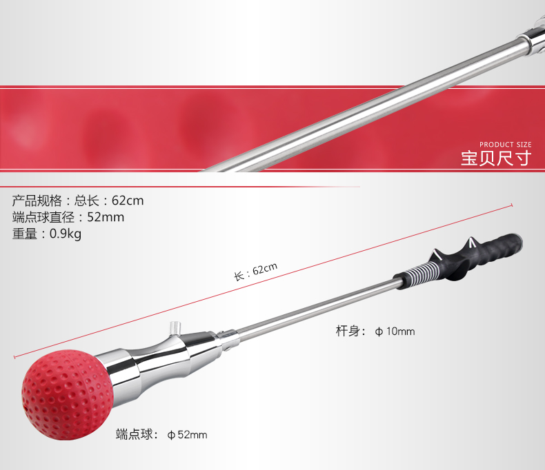 Nueva llegada de productos de golf de pgm oscilación ejercicio stick