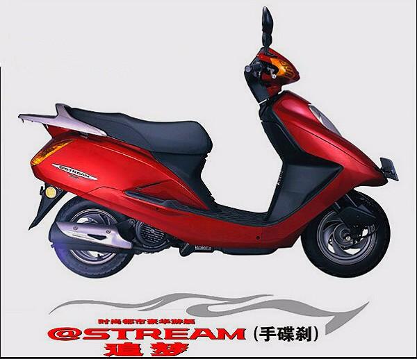 бесплатная доставка wh125t-2-3аб мотоциклетные кожаные чехлы для скутеров мотоцикл подушка крышка