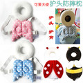New Style Toddle Baby Head Pad Toddler Pillow Baby Lovely Wings Anti Wrestling Mat Neck Pillows