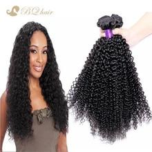 6A Rosa Unprocessed Peruvian Kinky Curly Virgin Hair 3 Bundles Cheap Peruvian Virgin Hair Weave kinky curly human hair extension