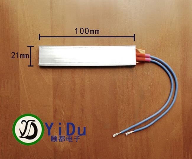 50pcs 120C 220V Thermostat PTC aluminum heating ceramic heater for crimper 100*21mm