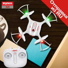 SYMA Official X21 Drone RC Quacopter Helicopter Drones Dron Aircraft Headless Mode Hover Fixed High Function
