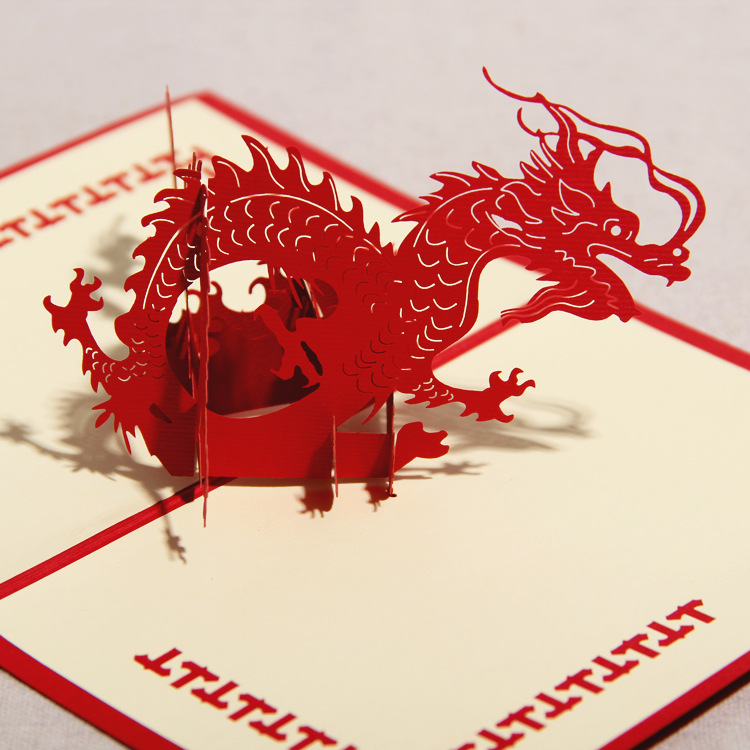 Chinese dragon three dimensional new year greeting card 3d handmade chinese dragon three dimensional new year greeting card 3d handmade paper art commercial birthday greeting card on aliexpress alibaba group m4hsunfo