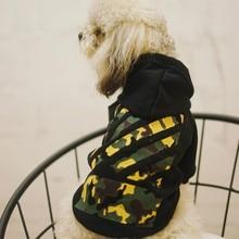 Одежда для домашних животных на спине с камуфляжным узором с капюшоном свитер прилив Брендовое пальто Французский бульдог Одежда для собак подходит для большой собаки