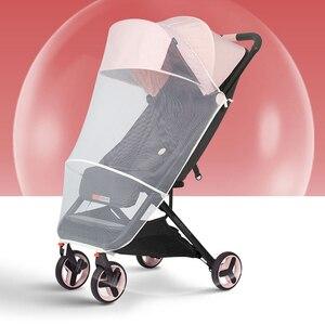 Image 5 - XIAOMI MITU del bambino passeggino accessori di copertura resistente alle intemperie carrello speciale di zanzara del bambino netto passeggino bracciolo anteriore a forma di U corrimano