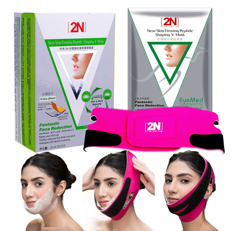 7pcs Face mask 2N the skin tight skin face care , thin face bandage, powerful V line slimming product lifting beauty Skin care health care body massage beauty thin face mask the treatment of masseter double chin mask slimming bandage cosmetic mask korea