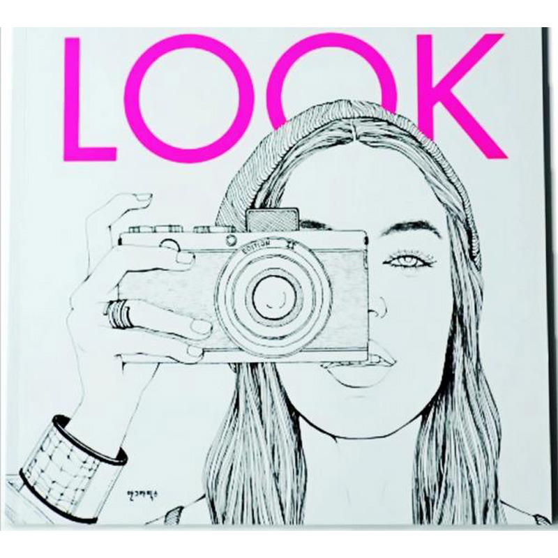 2016 Fashion Look Coloring Books For Adult Children Girls -4548
