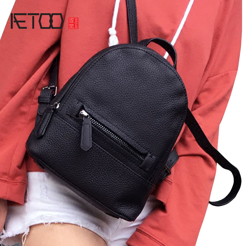 AETOO New Korean leather shoulder bag college small backpack casual wild fashion simple fashion backpacks
