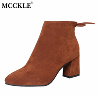 MCCKLE Woman Fashion Zip Slip On Solid Bowtie Flock Thick Heel Rubber Casual Autumn Ankle Boots