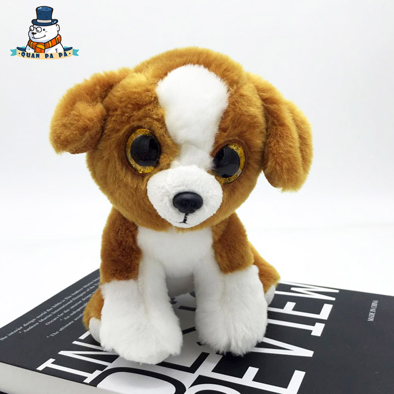 [Quanpapa] Новое 15 см хлопок Животные плюшевые игрушки желтой собаки кукла регулярное мягкие Животные Ty Beanie Боос плюшевые игрушка для ребенка