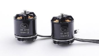 Free Shipping 2pcs/lot HL Q2L 2316 / 920KV 3-4S Outrunner Brushless Motor CW/ CCW Set for Quadcopter Multicopter Multi-Rotor