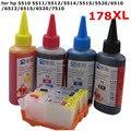 564 XL многоразового картридж для HP 5510 5511 5512 5514 5515 5520 6510 6512 6515 6520 + для HP дей чернильница универсальный 400 мл