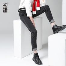 Toyouth 2019 nueva llegada mujeres primavera Jean Casual Vintage sólido Jeans Mujer moda lápiz Pantalones