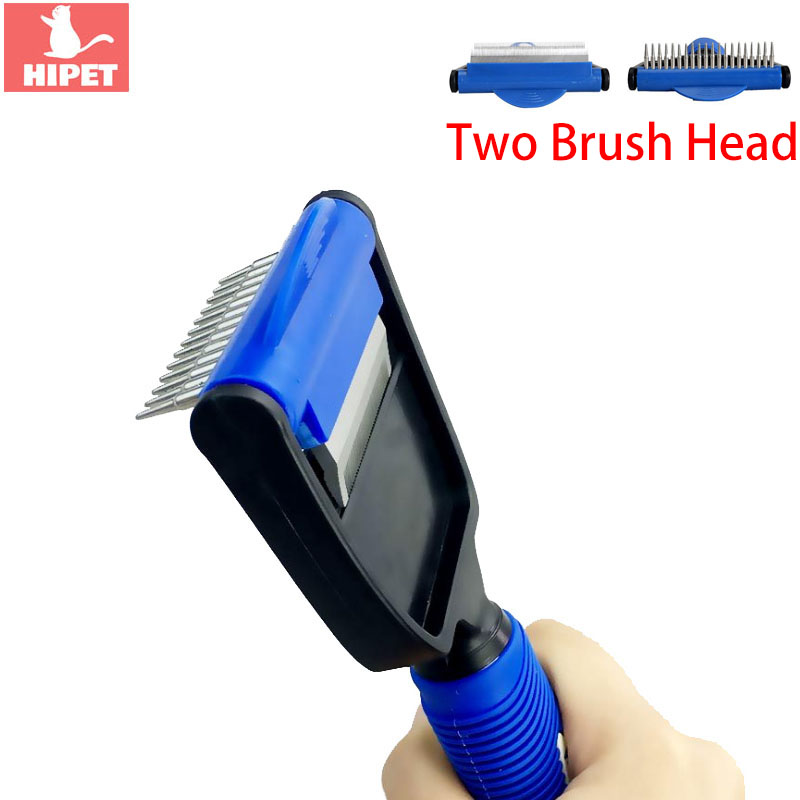 HIPET Multi purpose Pet Hair Remover Brush Combs For Keep Household hygiene Dog Cat Fur Cleaning Massage Grooming Tools in Dog Combs from Home Garden