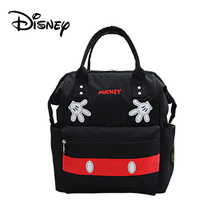 Minnie Bag Travel Bag