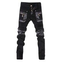 חדש אופנה סקיני עור מכנסיים פו עור אופנוע ג ינס מכנסיים משלוח חינם 28 34 (גודל קטן) A108