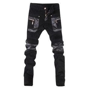 Image 1 - Nowe mody skinny spodnie skórzane faux skórzane dżinsy motocyklowe spodnie darmowa wysyłka 28 34 (mały rozmiar) A108