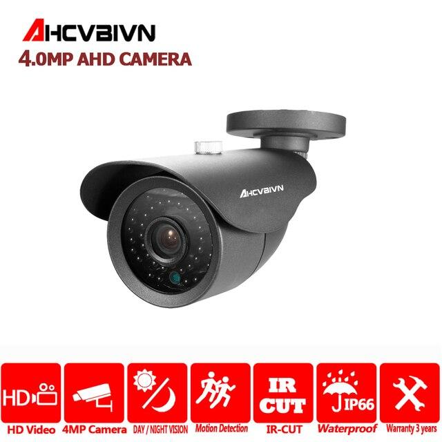 HD 4.0MP 1/3 ソニー IMX322 センサー 2560*1440 1080P 4MP AHD カメラ CCTV IR カットフィルターカメラ AHD ルーム/屋外防水ナイトビジョン