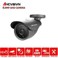 HD 4.0MP 1/3 ''SONY IMX322 capteur 2560*1440P 4MP AHD caméra CCTV IR filtre caméra AHD chambre/extérieur étanche vision nocturne