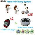 Wireless invitado número sistema de servicio de restaurante con precio al por mayor 2 camarero + 35 botón de llamadas del cliente