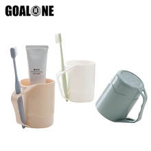 GOALONE Creative Toothbrush Cup Plastic Tilted 32 Degrees Gargle Cups with Holder Modern Mate Mugs Bathroom Tumblers