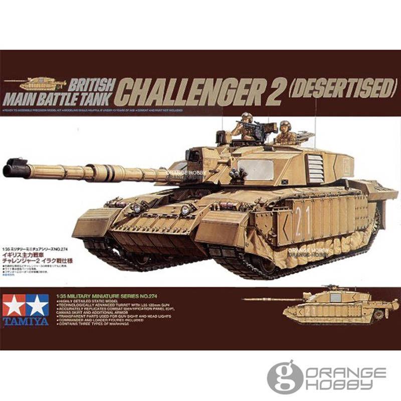 OHS Tamiya 35274 1/35 British Main Battle Tank Challenger 2 Military Assembly AFV Model Building Kits oh ohs tamiya 35326 1 35 u s main battle tank m1a2 sep abrams tusk ii military assembly afv model building kits