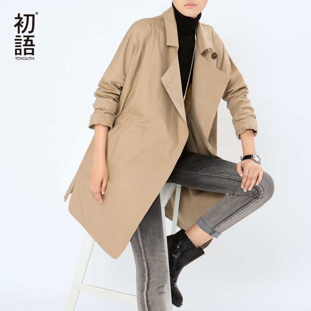 Toyouth 2017 Autumn Winter Overcoat Women Long Brief Loose Solid Cotton Turn-Down Collar Trench Femme Outwear