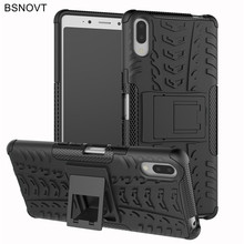 For Sony Xperia L3 Case Silicone Hard PC Bumper Phone Holder Anti-knock Cover Funda BSNOVT