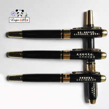 Super good quality classical ball pen within gift boxes custom FREE with your logo/name/text best gifts for family mumbers kierkegaard within your grasptm