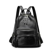 2017 новый женщины back pack сумка япония корея подросток студент школы путешествия bagpack девушки натуральная кожа рюкзак