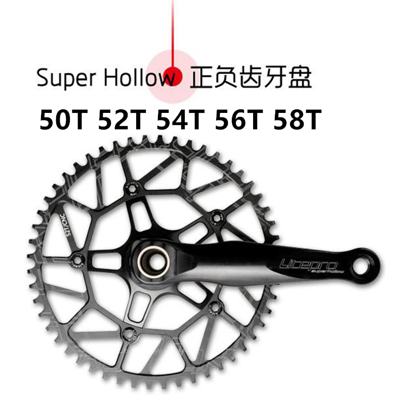 2018 NEW Litepro EDGE Hollow Single Cheap Chainring Crankset Crank 50T 52T 54T 56T 58T with GXP BB BCD 130 170mm 130BCD звезда rotor chainring bcd110x5 outer black to36 52t c01 502 09010a 0