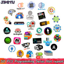 50 PCS Programming Sticker Technology Software Programs Data Creative Stickers for Geek DIY Computer Laptop Phone PS4 Notebook(China)